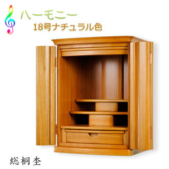 (In stock to be decided) furniture modern Buddhist altar on top of small Buddhist altars