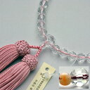 [beads] Beads, Kyoto cut pink coral sewing [RCP] for Kyoto beads production wholesale association, women
