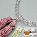 Heart-pink0b