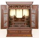 ちょっと大きめな小型仏壇、二重扉高級彫り、仏壇本格派の皆さんお勧め小型仏壇福寿ケヤキ調