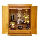 優雅な姿求める一品、お仏壇はエレガンスの気分へモダン仏壇「四季」