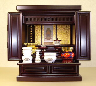Small Buddhist altars thought, rosewood color, downlights with (backordered)