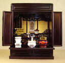 伝統的な仏壇にダウンライトを付けました小型仏壇大和・紫檀色・ダウンライト付き