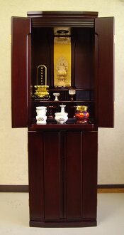 Furniture-like family's Buddhist altar sum feeling (arrival undecided)