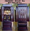 このサイズでこの値段で絶対にお得大型唐木仏壇、内蔵式経机、高級彫り、「徳山」