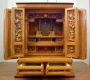世界遺産屋久杉使用、美しい木目国産屋久杉材使用・美しい木目・高級上彫り・小型仏壇本格派へ