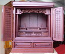 和風小型仏壇、ケヤキ材紫檀色仕上げ欅総木・小型仏壇「輝き」・紫檀色