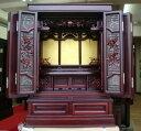 材質にこだわりの一品、本紫檀材使用、小型仏壇でも本格派のお客様へ本紫檀材使用・小型仏壇・...