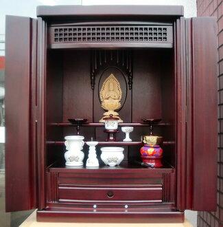 Altars: modern Buddhist altars 'Halo' rosewood color