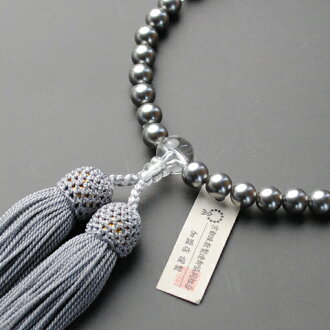 Kyoto Rosary manufacturing wholesale for Union women beads black shell Pearl & silk head tuft with
