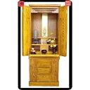 ニレ欅総木造り、重量感のある現代風仏壇、ダウンライト付き家具調仏壇いずみ