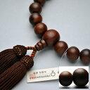 京都数珠製造卸組合・男性用数珠・縞紫檀素引 ネコポス送料無料【RCP】