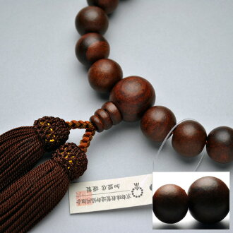 Kyoto Union men for prayer beads wholesale, beads manufacturing and striped red sandalwood which
