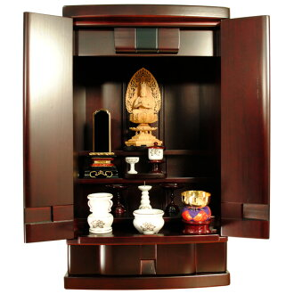 Contemporary mid-sized modern evolution series, healing altars: babbling rosewood color