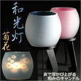 お仏壇のお灯明やインテリアにも:ローソクの炎で浮かび上がる和みのキャンドル【和光灯:菊花(ブルー)】ガラス蝋台