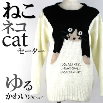"""Cat cat cat sweater' Womens fashion knit sweater cat cat cat animal animal gray beige winter new Korea suppliers 130206 _ free"