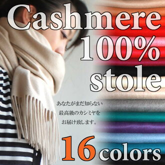"""Cashmere large scarf 100% ' cashmere thick stall muffler 60th birthday long Shou birthday memorial gift gift gift white beige pink black ladies mens cashmere 130206 _ free"