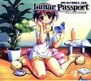 「夜明け前より瑠璃色な」音楽集 -Lunar Passport- 【中古】