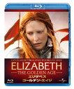 エリザベス:ゴールデン・エイジ 【ブルーレイ&DVDセット】 [Blu-ray]