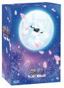 ワンピース THE MOVIE エピソード オブ チョッパー+(プラス) 冬に咲く、奇跡の桜 特別限定版 【中古】