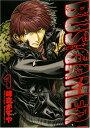 BUS GAMER (1) (IDコミックス REXコミックス) 【中古】