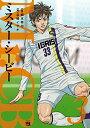 Mr.CB ミスターシービー コミック 1-3巻セット 【中古】