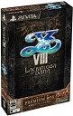 イースVIII -Lacrimosa of DANA- プレミアムBOX【初回限定特典】オリジナルサウンドトラックmini付 - PS Vita 【中古】