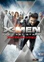 X-MEN:ファイナル ディシジョン 【中古】