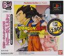 ドラゴンボールZ 偉大なるドラゴンボール伝説 PlayStation the Best for Family 【中古】