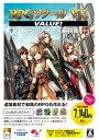 RPGツクールVX VALUE! +ツクールシリーズ素材集 和 【中古】