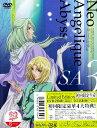 ネオ アンジェリーク Abyss -Second Age- 3 Limited Edition 【中古】