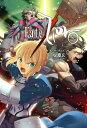 【すぐに使えるクーポン有!2点で50円、5点で300円引き】Fate/Zero Vol.3 -散りゆく者たち- (書籍)【中古】