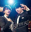 「TRIPPER!!」 / Umake(伊東健人、中島ヨシキ)【通常盤】 【中古】