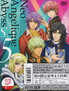 ネオ アンジェリーク Abyss -Second Age- 5 DELUXE EDITION 【中古】