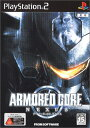ARMORED CORE NEXUS 【中古】