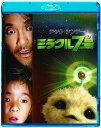 ミラクル7号 [Blu-ray] 【中古】