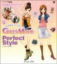 ショッピングニンテンドーds わがままファッションgilrs mode perfect style—任天堂公式ガイドブック Nintendo DS (ワンダーライフスペシャル NINTENDO DS任天堂公式ガイドブック) 【中古】
