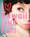 I LOVE Kawaii 【中古】