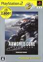 ARMORED CORE -LAST RAVEN- PlayStation 2 the Best 【中古】