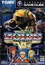 ZOIDS VS II (ゾイドバーサスII ) 【中古】