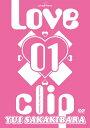 【すぐに使えるクーポン有!2点で50円、5点で300円引き】LOVE×clip 01 / 榊原ゆい /Windows【中古】