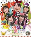 【すぐに使えるクーポン有!2点で50円、5点で300円引き】ももクロの子供祭り2012~良い子のみんな集まれーっ!~ [Blu-ray] 【中古】