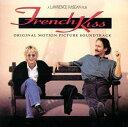 【すぐに使えるクーポン有!2点で50円、5点で300円引き】French Kiss: Original Motion Picture Soundtrack 【中古】