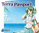 【すぐに使えるクーポン有!2点で50円、5点で300円引き】「夜明け前より瑠璃色な-Brighter than dawning blue-「Terra Passport」 【中古】