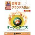 【すぐに使えるクーポン有!2点で50円、5点で300円引き】オープンテニス ROLAND GARROS 2001/【Windows】 【中古】
