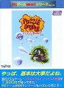 【すぐに使えるクーポン有!2点で50円、5点で300円引き】PCゲームBestシリーズ Vol.15 パズルボブル/【Windows】 【中古】