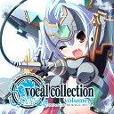 【すぐに使えるクーポン有!2点で50円、5点で300円引き】SkyFish vocal collection vol.01 【中古】