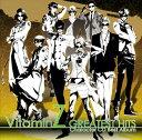 【すぐに使えるクーポン有!2点で50円、5点で300円引き】VitaminZ キャラクターCD ベストアルバム ~GREATEST HITS~/SMD 【中古】