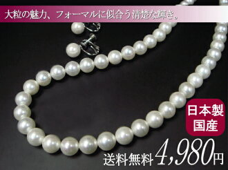 Original made in Japan Japan and Pearl Necklace / flower Pearl pierced earrings set ( wedding wedding postgraduate admissions vigil funeral ceremonial dress 七五三 formalwear ) Akoya pearls like a natural shell nucleus this shell Pearl Pearl Necklace 70% of