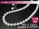 【送料無料】【あす楽】日本製 パールネックレス8mm本貝パール 真珠ネックレスセット特A花珠級(フォ